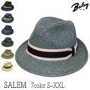 """帽子 アメリカ""""Bailey(ベイリー)""""ブレード中折れ帽<SALEM>[ハット] 【あす楽対応】 [大きいサイズの帽子アリ][小さいサイズあり]【コンビニ受取対応商品】SS17S1"""
