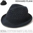 """帽子 イタリア""""REINHARD PLANK(レナード プラ"""