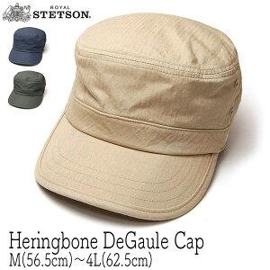 """帽子 """"ROYAL STETSON(ステットソン)"""" ヘリンボーンドゴールキャップ SE452 春夏 オールシーズン メンズ ワークキャップ [大きいサイズの帽子]"""