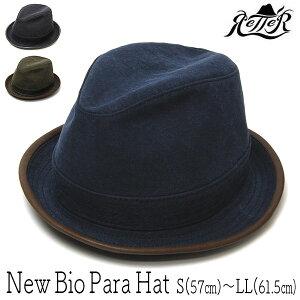 """帽子 """"Retter(レッター)"""" パラフィンハット New Bio ParaHat ハット メンズ 春夏 [大きいサイズの帽子アリ]"""