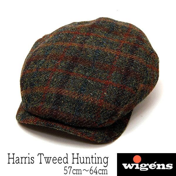 """帽子 スウェーデン""""WIGENS(ヴィーゲン)""""ハリスツイードハンチング【あす楽対応】[大きいサイズの帽子アリ]【コンビニ受取対応商品】"""