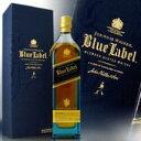 ※今だけ箱なしジョニーウォーカー ブルーラベル 750ml 40度 JOHNNIE WALKER BLUE LABEL ジョニ青 ブレンデッドスコッチウイスキー kawahc