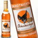 ハンター ウォッカ オホートニチヤ 500ml 40度 正規輸入品 OKHOTNICHYA ロシアンウォッカ Russian Vodka ウオッカ ウォッカ kawahc