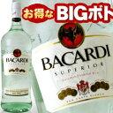 バカルディ ホワイト ラム BIGボトル 1500ml 40度 正規 Bacardi White Rum kawahc