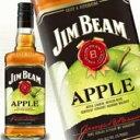 ジムビーム アップル 700ml 35度 正規輸入品 バーボ