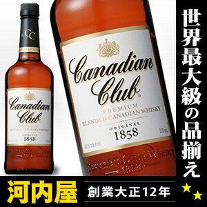 カナディアンクラブ 700ml 40度 正規 ウィスキー kawahc