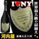 【代金引換決済限定】 ドン・ペリ ニューヨークで売られている ドン・ペリ ドンペリニョン 白 …