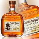 キャプテン モルガン プライベートストック 1000ml 40度 キャプテンモーガン キャプテン モーガン Captain Morgan Private Stock Jamaica Rum ジャマイカ kawahc・・・