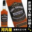 エズラブルックス ブラック 750ml 45度 正規 バーボン ウイスキー エズラ エズラブルックス バーボン ウィスキー kawahc