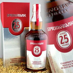 スコッチ・ウイスキー, モルト・ウイスキー  25 700ml 46 SPRINGBANK CambertownMalt Single Malt Whisky Whiskey kawahc