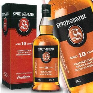 スコッチ・ウイスキー, モルト・ウイスキー  10 700ml 46 2021 SPRINGBANK CambertownMalt Single Malt Whisky Whiskey kawahc 1