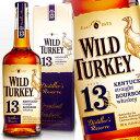ワイルドターキー 13年 ディスティラーズ・リザーブ 700ml 45.5度 正規輸入品 箱付 ディスティラーリザーヴ ワイルドターキー ケンタッキーストレートバーボンウイスキー バーボン Wild Turkey kentucky straight bourbon whiskey kawahc ※おひとり様1ヶ月に1本限り