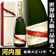 マム コルドンルージュ ブリュット 750ml 箱付 正規 シャンパン シャンパーニュ shampagne kawahc