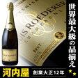 ルイ・ロデレール ブリュット・プルミエ 750ml 箱なし シャンパン シャンパーニュ champagne 辛口 kawahc