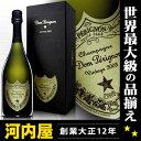 ドン・ペリ シャンパン ドンペリ ドンペリニョン 白 2003 価格 箱付 ドンペリニヨン メーカー希...
