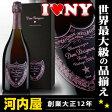ドン・ペリ ニューヨークで売られている ドン・ペリ ドンペリニヨン [2004] ロゼ 750ml NY 箱付 シャンパン ドンペリ 箱付 kawahc