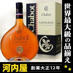シャボー ナポレオン スペシャルリザーヴ ニューボトル 700ml 40度 (Chabot Napoleon Special R...