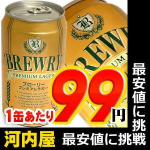 オーストラリア産 ノンアルコールビール ブローリー プレミアム ラガー ノンアルコールビール 3...