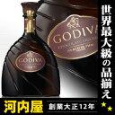 ゴディバ チョコレート 750ml 15度 箱なし 正規