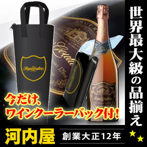 No Roger great rose 750 ml regular box now only specialty wine coolers back with