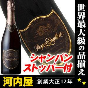 ロジャー・グラート・カヴァ・ロゼ・ブリュット シャンパン ストッパー