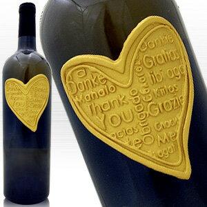 ピノグリージョ・サンクスコレクション 750ml ハートの陶器ラベル 白ワイン 750ml 12度 イタリア シチリア ワイン kawahc