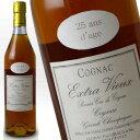ポールジロー 25年 700ml 40度 正規輸入品 Paul Giraud 25y Cognac ブランデー コニャック kawahc