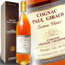 ポールジロー エクストラ ヴィユー (25年の原酒も使用) 700ml 40度 正規輸入品 箱付 ブランデー コニャック Paul Giraud Extra Vieux Cognac kawahc・・・