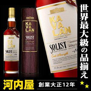 台湾から初の本格シングルモルトウイスキー カヴァラン (カバラン) ソリスト シェリーカスク 70...