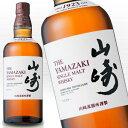 サントリー 山崎 ノンヴィンテージ 700ml 43度 おひとり様1ヶ月に1本限り suntory yamazaki シングルモルト ジャパニーズウイスキー ウヰスキー ウィスキー MaltWhiskey SingleMalt Japanese Whisky kawahc・・・