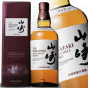 サントリー 山崎 ノンヴィンテージ 700ml 43度 箱付 suntory yamazaki シングルモルト 国産ウイスキー SingleMalt Japanese Whisky kawahc ※おひとり様1ヶ月に1本限り※この他の国産ウイスキーと同時ご注文はできません・・・