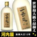 【本格麦焼酎】 一番札 特撰 (麦) 720ml 25度 kawahc