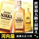 河内屋ならオリジナル限定箱付初号 ハイニッカ ウイスキー 復刻版 720ml 39度 箱付 正規 (HIHI Nikka Whisky) ウィスキー 日式 kawahc