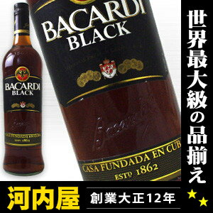バカルディ ブラック 750ml 37.5度 正規輸入代理店品バカルディ ブラック 750ml 37.5度 正規輸...