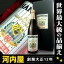 阪神タイガース公認 80周年記念 限定酒 かぼちゃ焼酎 720ml 25度 kawahc