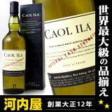 カリラ カスクストレングス 700ml 61.3度 ウィスキー kawahc