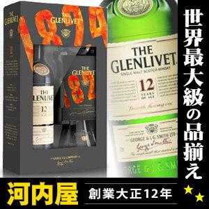 Glenlivet Glenlivet 12 years 700 ml 40 times genuine 12yo The Glenlivet whisky hgk kawahc