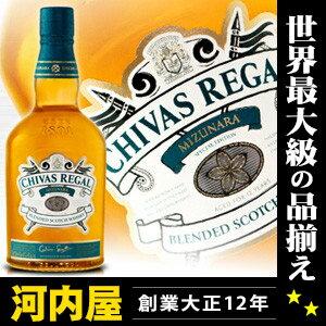 シーバス史上初の日本限定品。日本産ミズナラ樽でマリッジした、日本人の繊細な味覚に捧げる特...