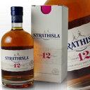 ストラスアイラ 12年 700ml 40度 箱付 (strathisla Highland Malt 12YO) ハイランドモルト キース地方 シングルモルトウイスキー kawahc ※おひとり様1本限り