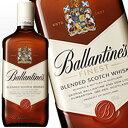 バランタイン ファイネスト 700ml 40度 正規輸入品 Ballantine`s Finest スコッチウイスキー スコッチ ウヰスキー ウィスキー ウイスキー Scotch Whisky whiskey kawahc