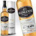 グレンゴイン 10年 700ml 40度 正規輸入品 箱付 Glengoyne 10YO Single Highland Malt グレンゴイン ハイランドモルト シングルモルト ウィスキー kawahc
