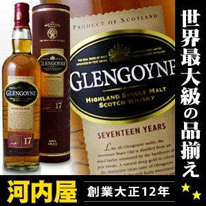 グレンゴイン 17年 700ml 43度 Glengoyne 17y 【あす楽対応_関東】 【楽ギフ_包装】 グレンゴイン グレン ゴイン 17年 シングルモルト ウィスキー kawahc