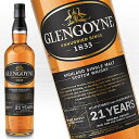 グレンゴイン 21年 700ml 43度 シェリー樽熟成 正規輸入品 箱付 Glengoyne 21YO Single Highland Malt グレンゴイン ハイランドモルト シングルモルト ウィスキー kawahc