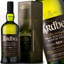 アードベッグ 10年 700ml 46度 正規輸入品 箱付 ARDBEG 10years アイラモルト シングルモルトウイスキー シングルモルト Islay Single Malt Scotch Whisky IslayMalt イギリス英国産 正規代理店輸入品 正規品 正規 kawahc