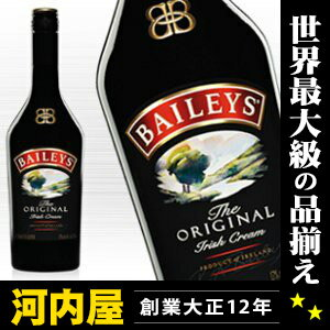 Baileys original Irish cream ( newbotle ) 700 ml 17 genuine liqueurs liqueur type kawahc.