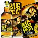 ビッグピート ブレンデッドモルト 700ml 46度 正規輸入品 ビックピート ノンチルフィルター 無着色 BigPeat Islay Blended Malt Scotch Whisky kawahc