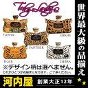 テキレディ アネホテキーラ 女性用ハンドバッグ 陶器ボトル Bolsoバッグ 375ml ※デザイン柄は選べません。kawahc