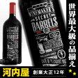 ザ・ワインメーカーズ・シークレットバレル チリ産 赤ワイン 1000ml かっこいいクラシカルなプリントボトル 赤 ワイン チリ チリ 赤ワイン kawahc