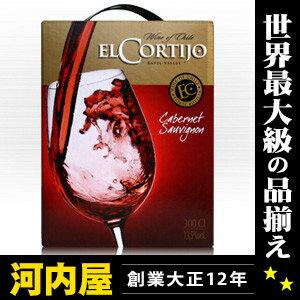 レギュラー コルティホ カベルネソーヴィニヨン ボックス 赤ワイン