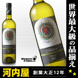 And Vicente Gandia verdejo white 750 ml 12 degree artwork donated by Lucy Liu kawahc my father's Day present ranking recommended gifts